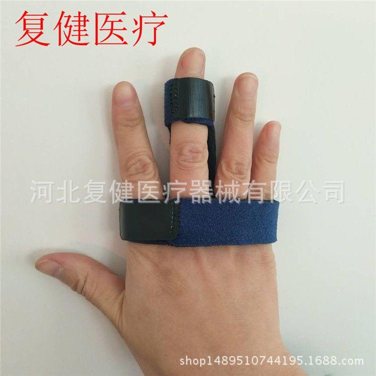 厂家直销手指骨折固定夹板 手指脱位扭伤支撑保护带 肌腱断裂护具