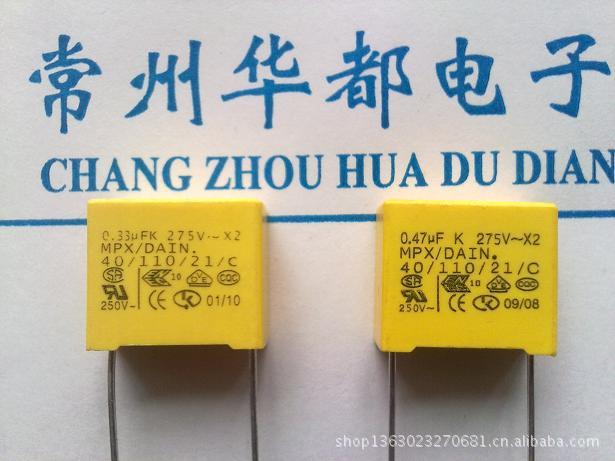 厂家热销  供应薄膜安规电容X2-300VAC-105