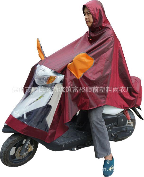 厂家直销提花布套镜单人PVC雨披加厚电动车雨披成人雨衣批发