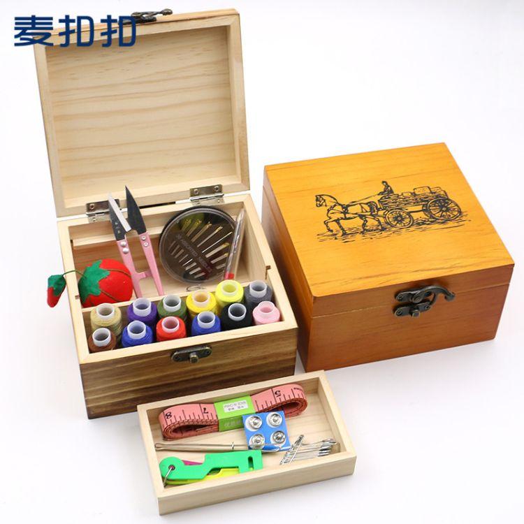 批发复古家用实木针线盒缝纫套装收纳盒手缝线手工DIY缝补工具