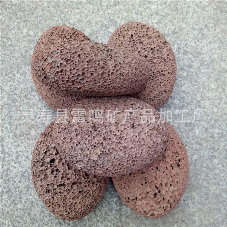 挑选/定做磨脚石-去死皮角质工具磨脚石 轻质多孔浮石搓脚石