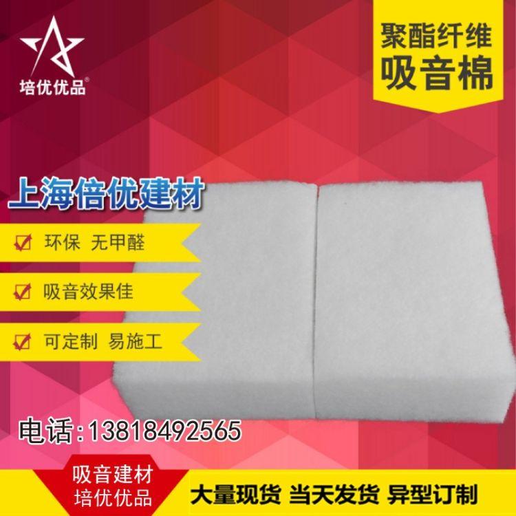 阻燃聚酯纤维吸音条 环保高密度 1.2米×5厘米×2.5厘米 上海倍优