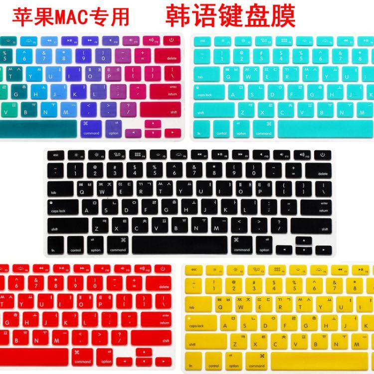 适用苹果电脑键盘膜macbook Air Pro13.3 15.4寸韩语字根韩版保护