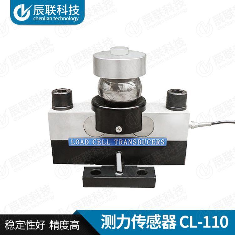 厂家直销 高精度称重传感器 地磅传感器 测力传感器 CL110