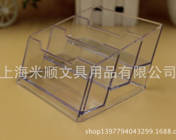 三层名片座 富强023加厚透明三层名片座 名片盒三格