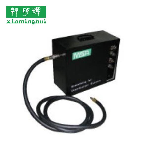 [MSA]梅思安9502004国产组装空气净化分配器