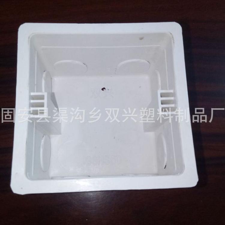 60高PVC暗装式万能孔接线盒