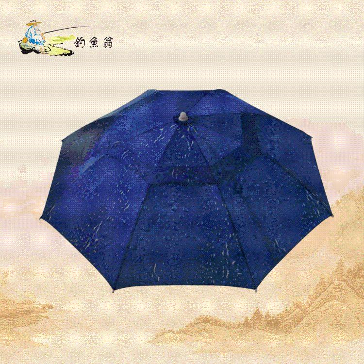 厂家直销 专业定制 2M双层防晒钓鱼伞防紫外线伞特卖包运费