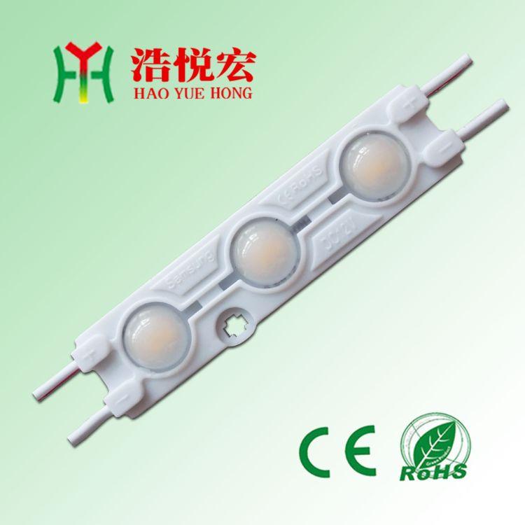 5730注塑模组 广告发光LED模组 3灯高亮防水 1.2W 暖白