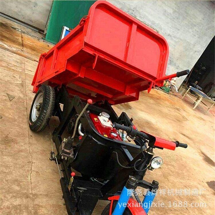烨祥牌建筑沙石专用三轮车 工地建筑运输车 做工精细 简单易操作