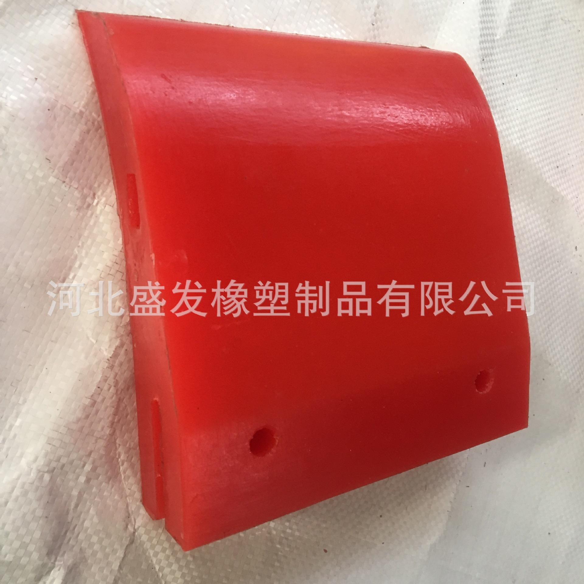 【盛发】厂家直销聚氨酯刮刀刮板 H型分体清扫器 聚氨酯制品来图定制