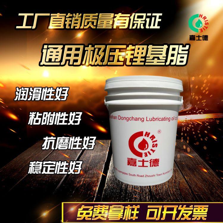 厂家直销 嘉士德 0号极压锂基脂0号黄油黄油价格实惠工业润滑脂品质保证