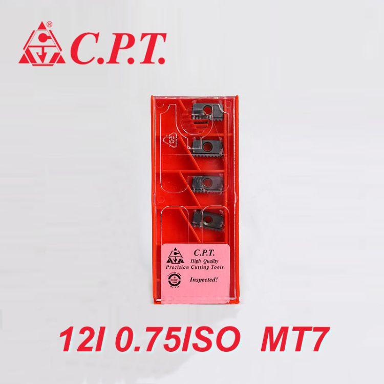 以色列卡麦斯CPT12I 0.75ISO MT7内螺纹铣刀片梳铣刀片螺纹铣刀杆