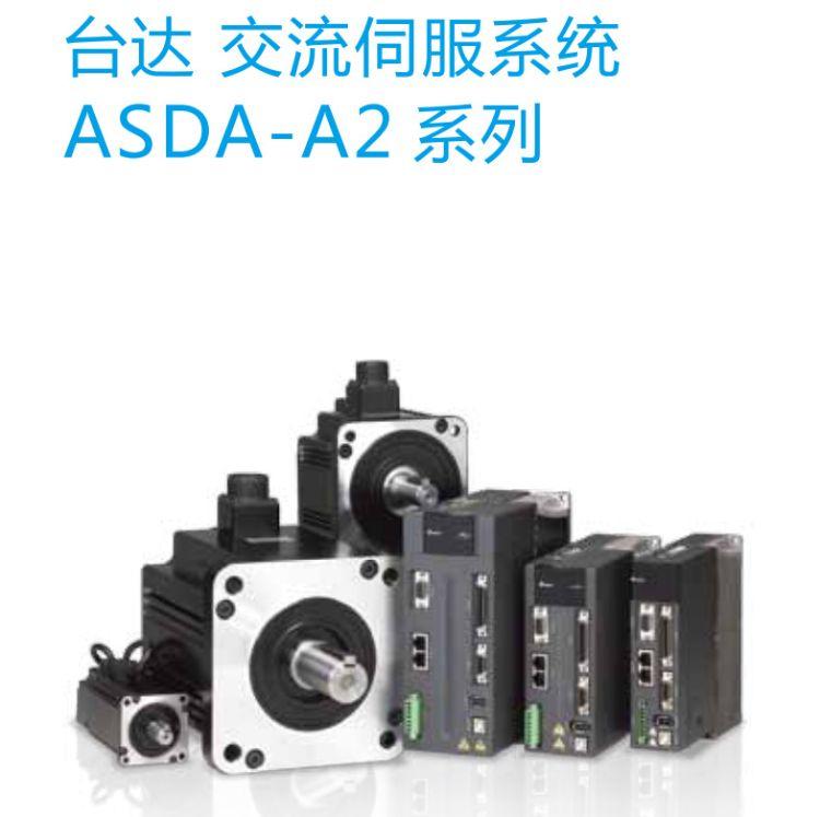 台达伺服驱动器ASD-A2-3023-L广西台达伺服A2系列电机驱动器