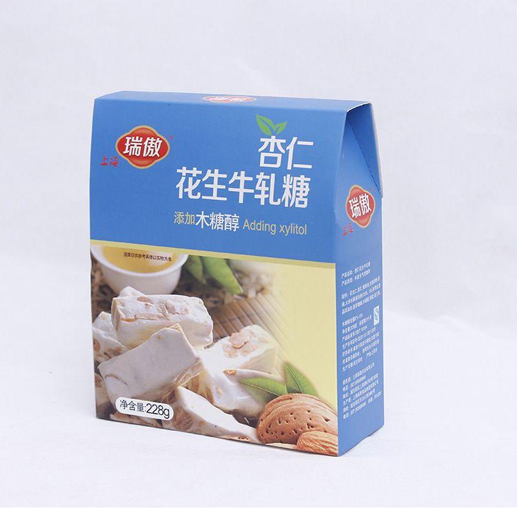 厂家批发定制 食品包装盒 零食纸装盒 牛轧糖包装盒 糖果盒