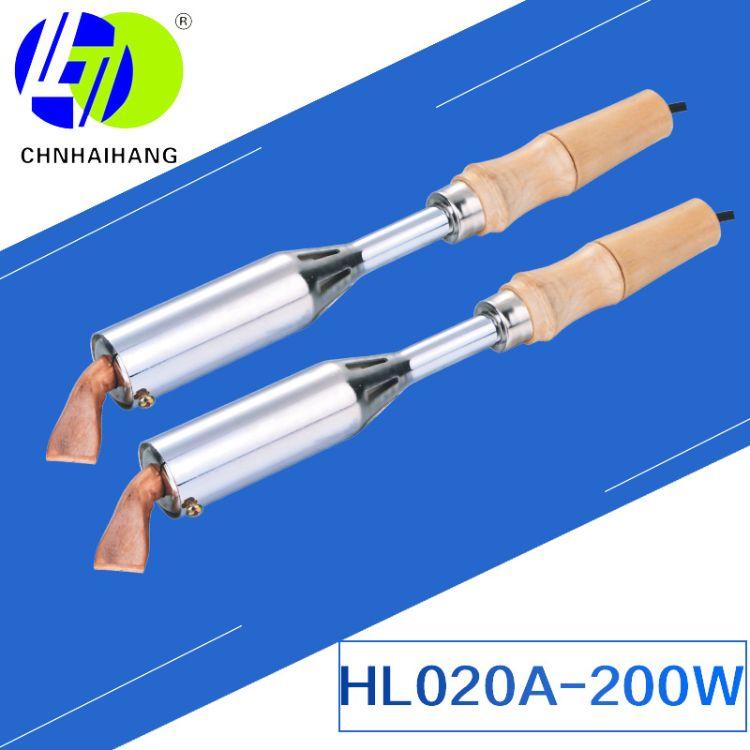 海航电器厂家直销批发HL020A 200W木柄外热式大功率电烙铁(长寿命