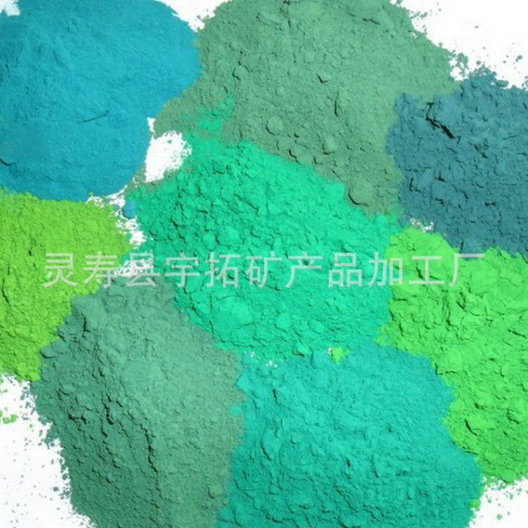 长期供应翠绿氧化颜料 建筑专用氧化铁绿 红黄绿蓝氧化铁颜料
