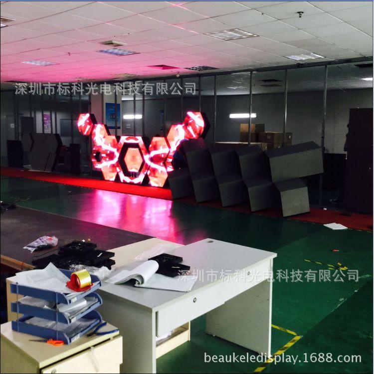 外贸LED显示屏LED异形屏P5蜂窝异型DJ台