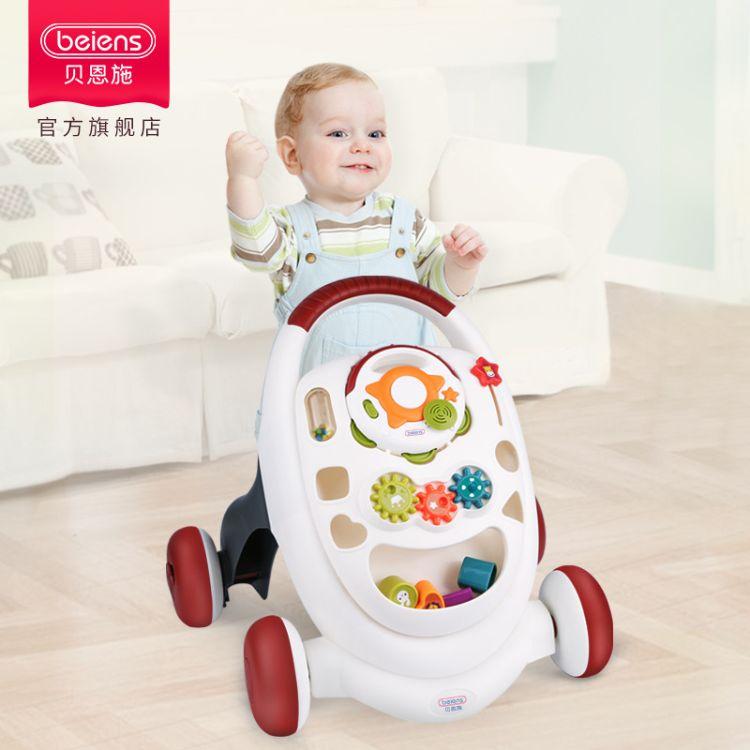贝恩施多功能早教益智学步车 儿童玩具防侧翻O型腿儿童学步手推车