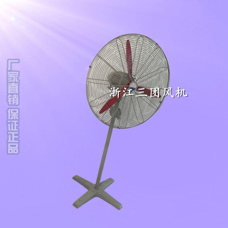 上海稳谷 落地摇头扇FB-500牛角扇380V防爆落地式防爆工业电风扇换气扇