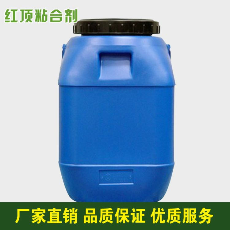 厂家批发防水布料加硬-织物硬挺定型 防水硬化剂