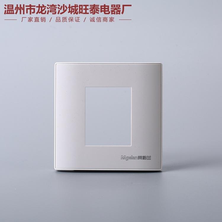 厂家批发生产开关插座面板 86二位面板 M9雅白墙壁开关 质量保证