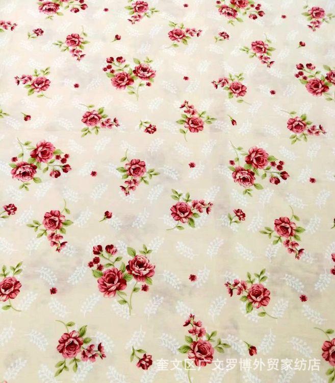 全棉印花加密斜纹床品面料 小碎花家纺床上用品纯棉布料厂家批发