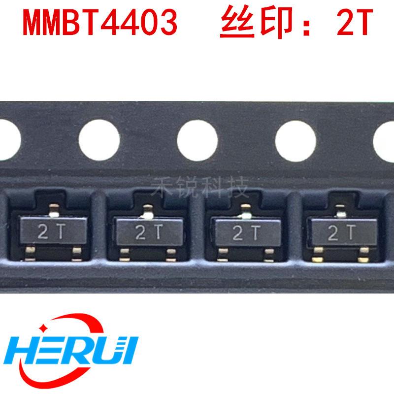 MMBT4403 2T SOT-23 0.6A/40V PNP功率三极管