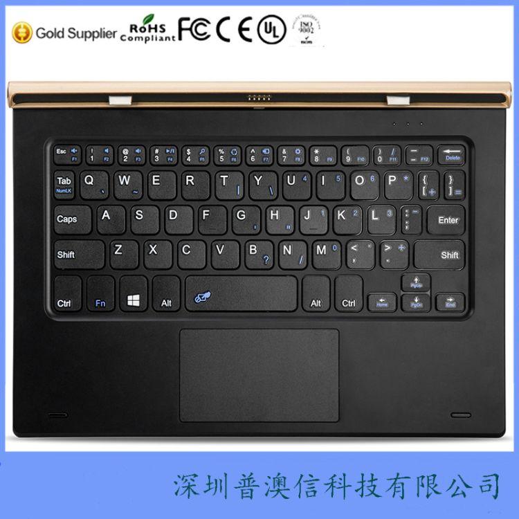 Onda 昂达平板电脑obook20 PLUS 专用键盘 磁吸式键盘 厂家直销