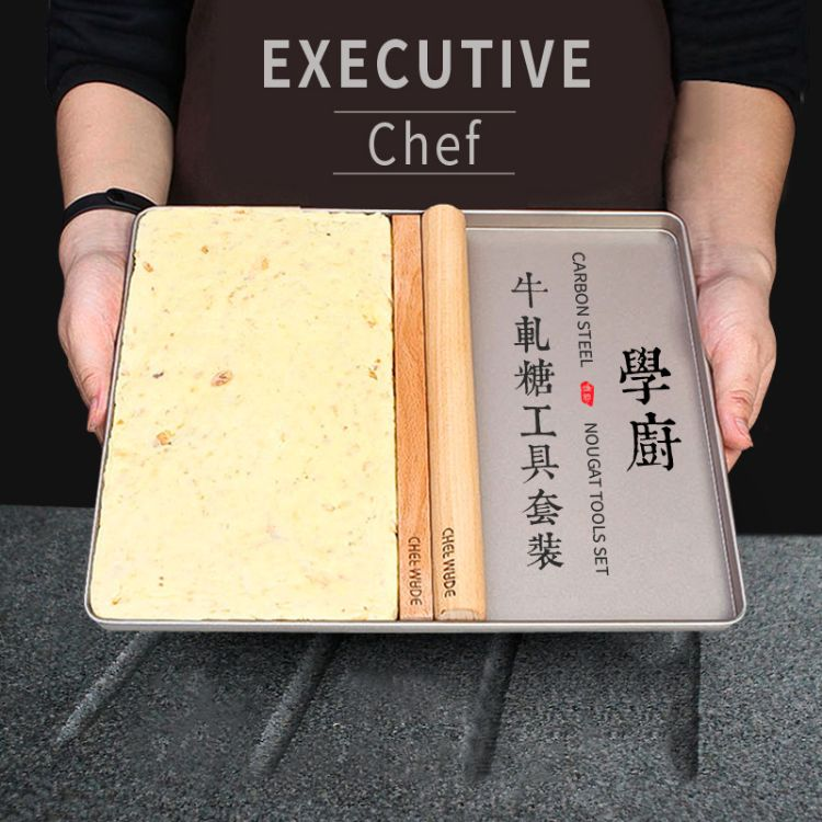 烘焙工具 学厨 12寸不粘烤盘 牛轧糖切割工具套装 手工DIY牛轧糖