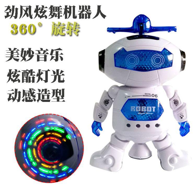 发光玩具 地摊热卖 电动 360度旋转发光音乐红外线 儿童玩具批发
