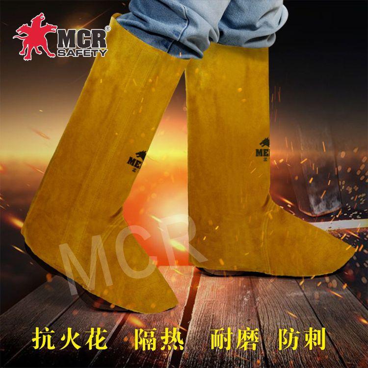 孟菲斯厂家直销牛皮电焊防护鞋焊工批发焊接工作鞋隔热防刺真皮靴