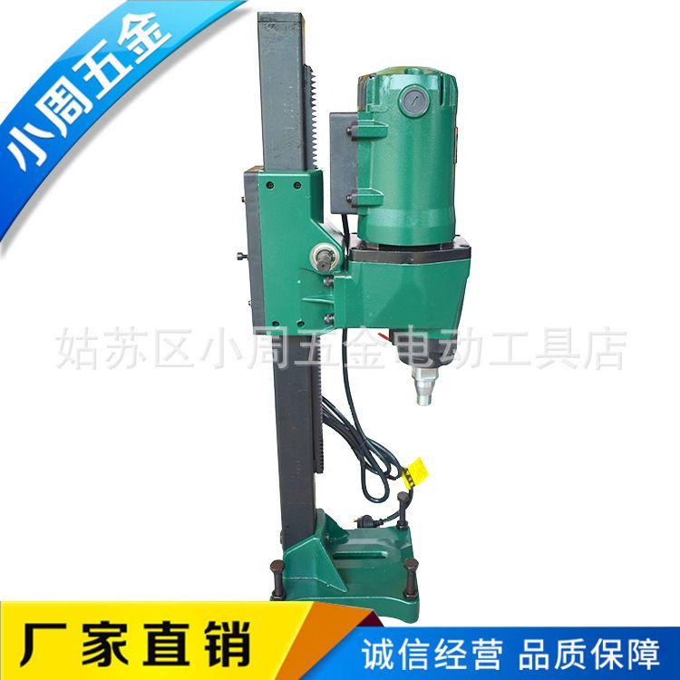 厂家直销工程钻机 金都CE02-205工程钻机