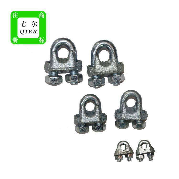 直销国标钢丝绳卡头夹头连接环紧绳器m6-m24支持定做各种材质