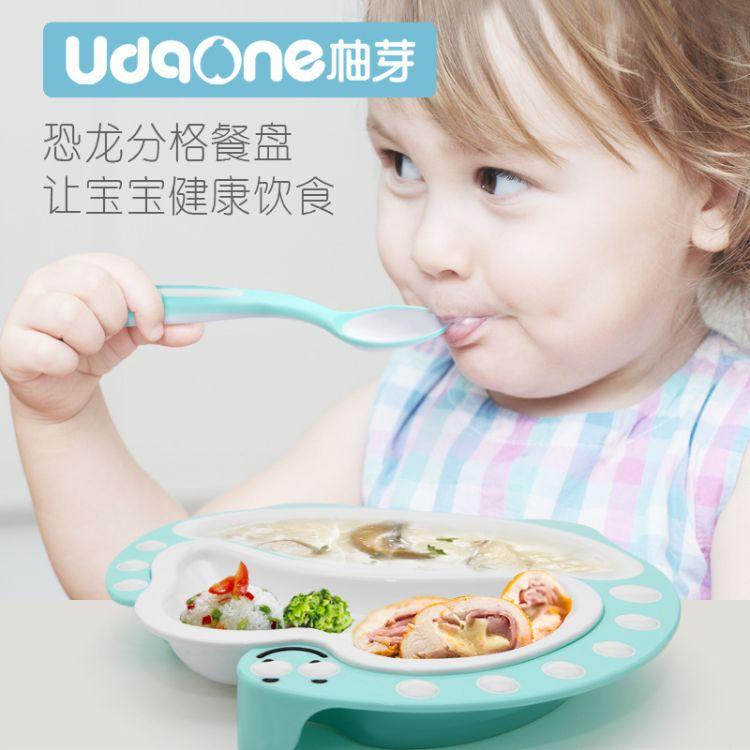 柚芽婴儿分格餐盘 宝宝吃饭盘子水果盘 儿童餐盘家用母婴用品批发