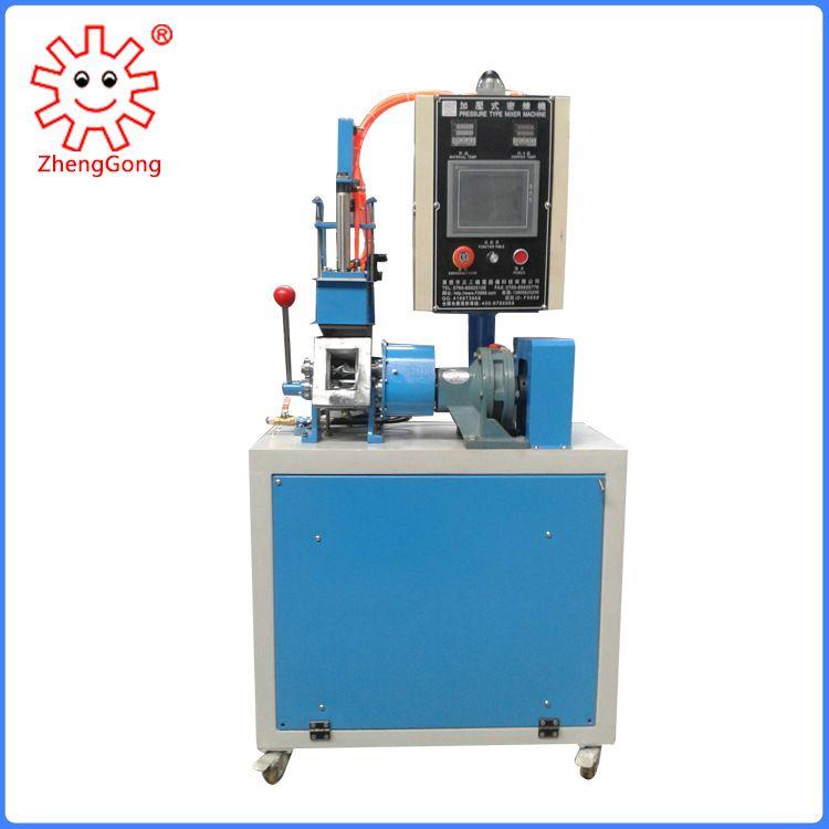 正工 0.1L/0.2L/0.5L/1L/2L/3L/5L触摸屏小型密炼机 实验室小型密炼机