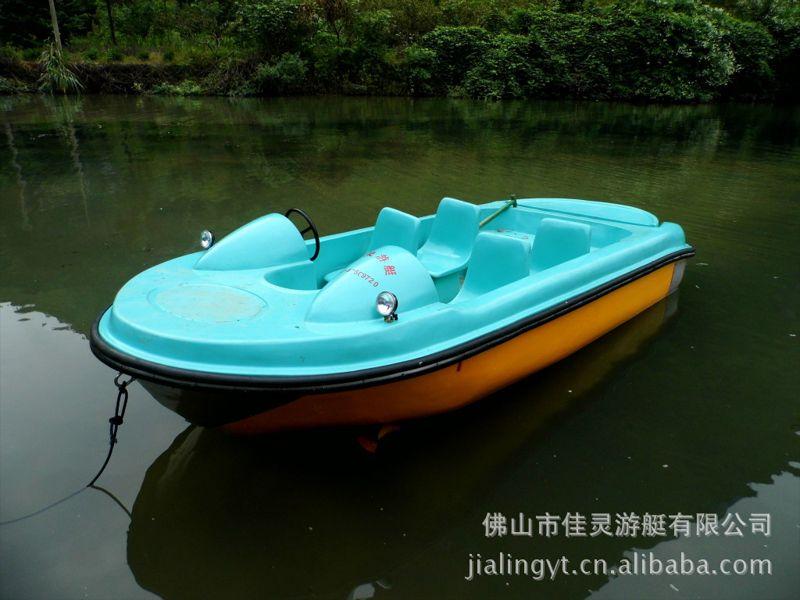 公园 410电动船 4人 水上游船 厂家批发 玻璃钢 水上乐园