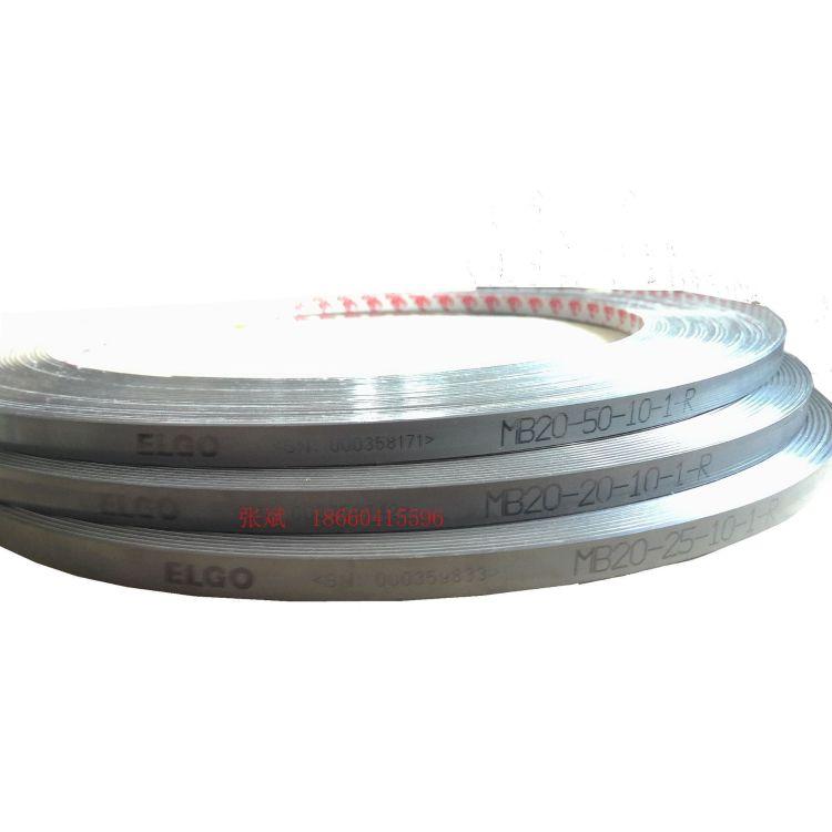 德国ELGO磁栅尺MB20-50-10-1-R埃尔格现货磁间距5mm、2mm可选