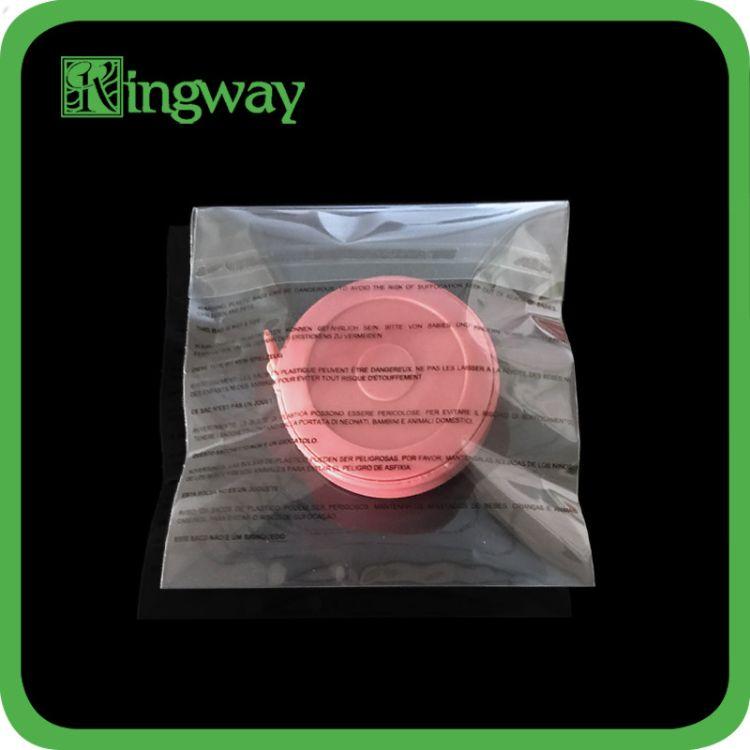 康唯胶带厂定制OPP袋子 透明自粘袋 五金配件塑料包装袋