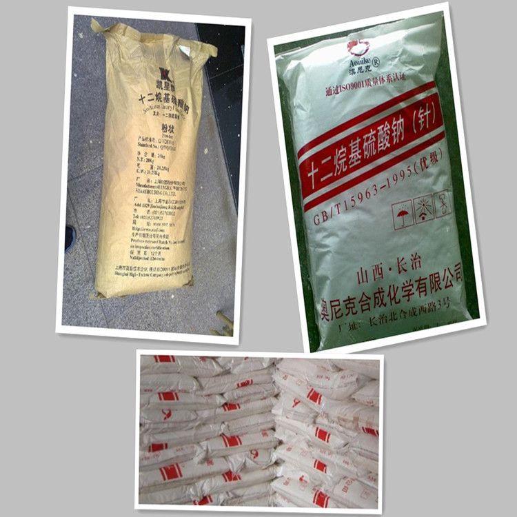 正品保证 销售 十二烷基硫酸钠 K12 发泡剂 洗涤原料