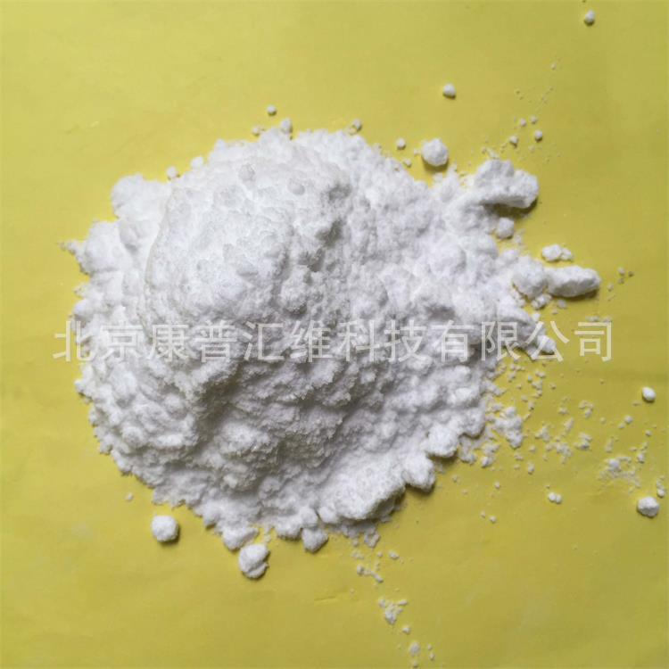 厂家销售高纯试剂磷酸二氢钙 25kg化学试剂磷酸一钙一水  现货