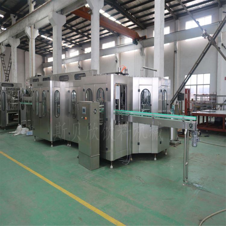 直线式液体饮料灌装机 全自动三合一玻璃瓶豆奶灌装机生产设备