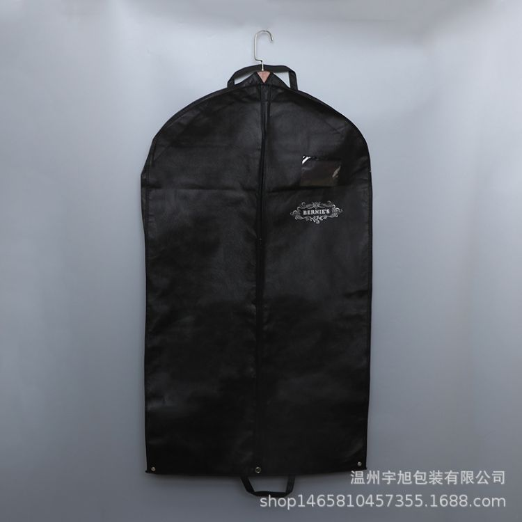厂家批发无纺布西服防尘套 加厚无纺布衣服罩 量大价优