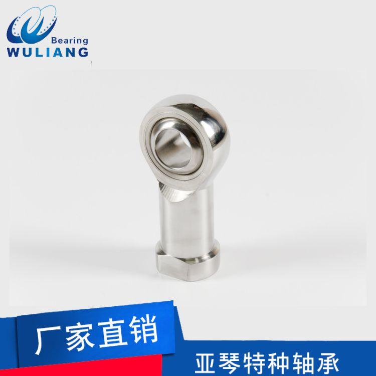 304不锈钢万向球头鱼眼杆端关节轴承SI20t/k右*螺距1.5/2mm
