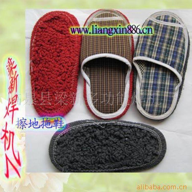春季创意雪尼尔毛绒男女擦地棉拖鞋 家居室内清洁拖地板拖鞋批发