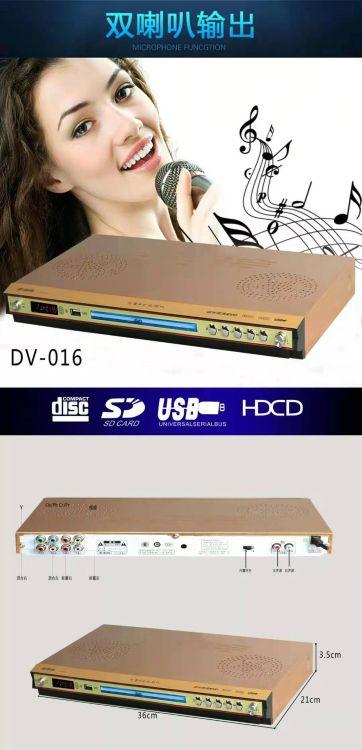 专业批发先科金正科大同方DVD高清EVD视盘机影碟机播放器
