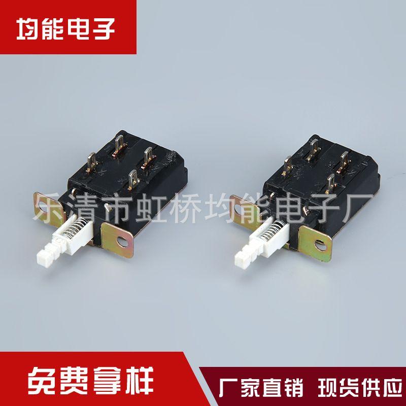 批发自锁开关大电流电源开关 直键开关KDC-A04-3(A11)黄 直键开关