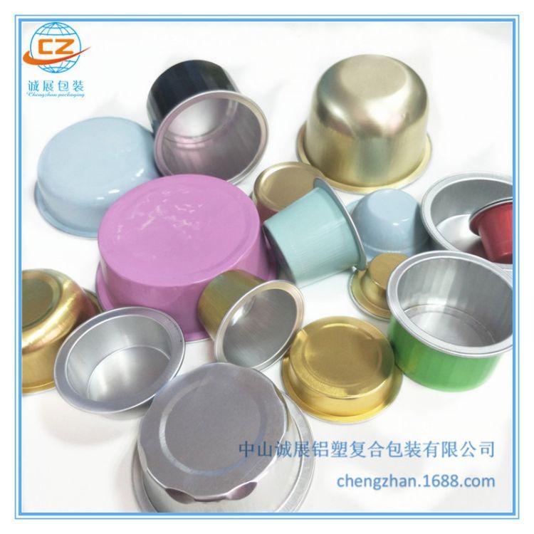 厂家批发铝箔杯  糕点耐烤杯 多种规格 支持打样