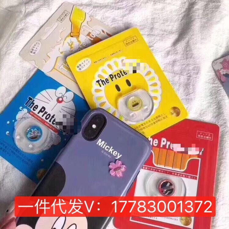 日本防辐射贴TP辐射手机贴WB日本防辐射手机贴一件代发