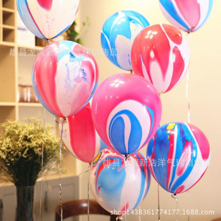 12寸加厚彩云气球婚庆生日玛瑙泡泡儿童玩具云朵圆形气球拱门批发